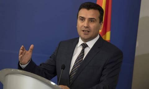 Ζόραν Ζάεφ: «Ο κόσμος να χαλάσει» η Συμφωνία των Πρεσπών θα εφαρμοστεί
