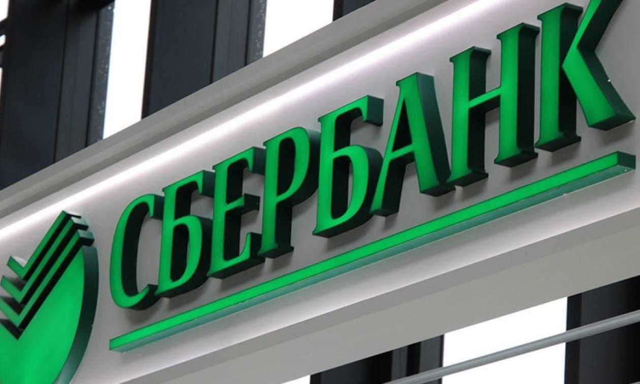 Сбербанк отменил переводы на кредитные карты по номеру телефона