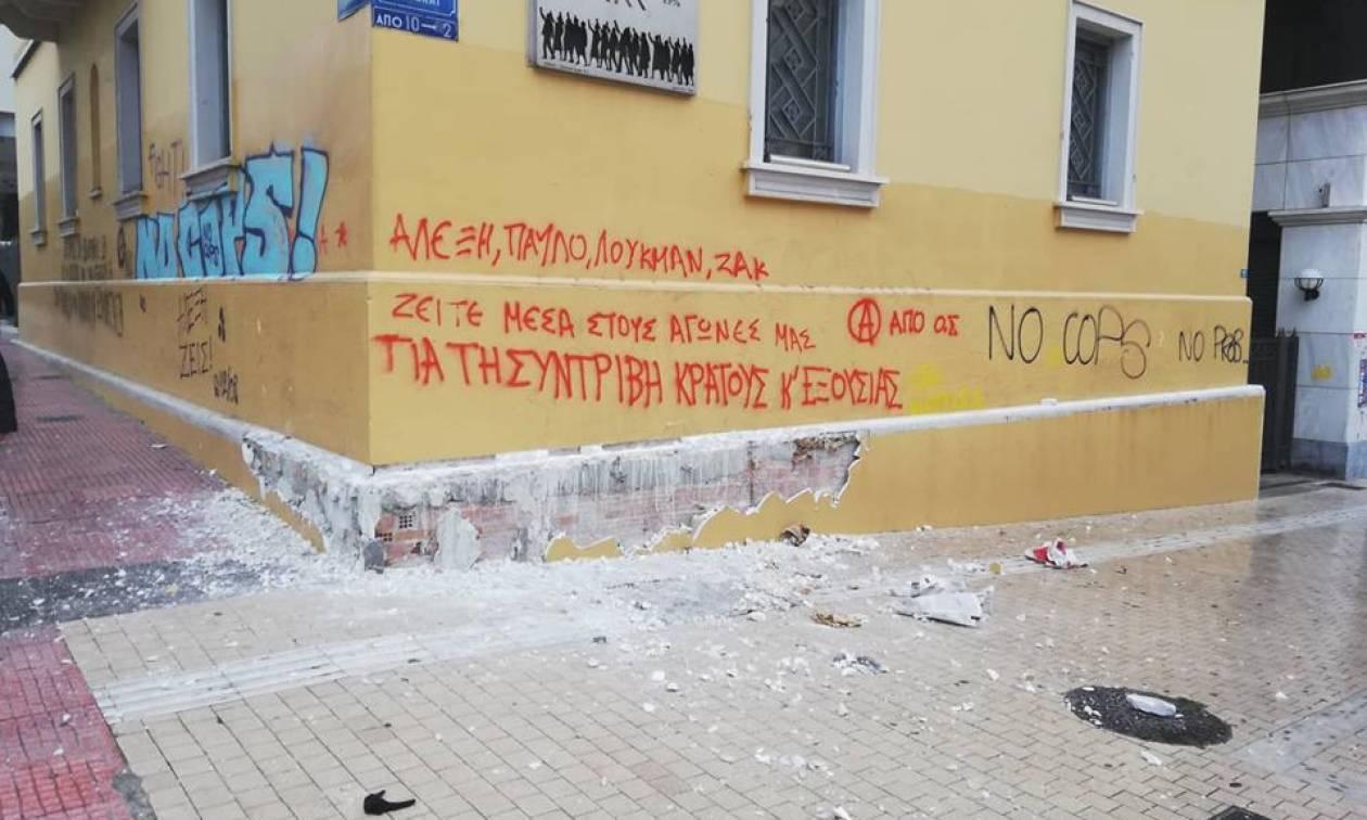 Γρηγορόπουλος: Επεισόδια, μολότοφ και χημικά στην πορεία των μαθητών