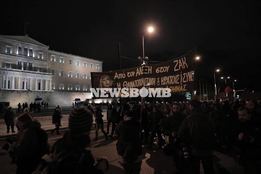 syntagma grigoropoulos 1