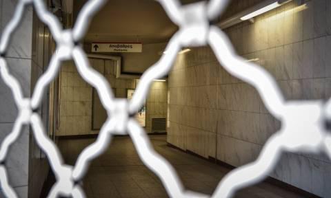Επέτειος Γρηγορόπουλου: Έκλεισε ξανά ο σταθμός του μετρό στο Πανεπιστήμιο