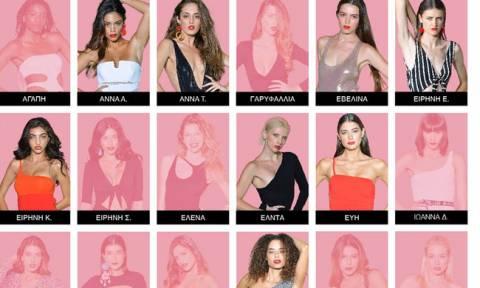 GNTM: Δεν θα πιστεύετε ποια παρουσιάστρια πρώτης γραμμής θα βρεθεί ανάμεσα στα κορίτσια!