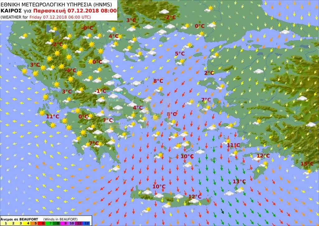 Καιρός: Με κρύο και πολλά μποφόρ η Παρασκευή - Δείτε πού και πότε θα βρέξει (pics)