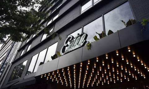 Αυτό είναι το ξενοδοχείο που θέλει να… αλλάξει τον κόσμο