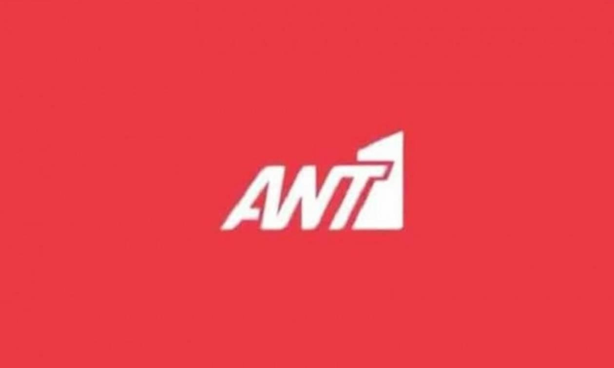 Είναι επίσημο! Δείτε ποια σειρά του ANT1 κόβεται!