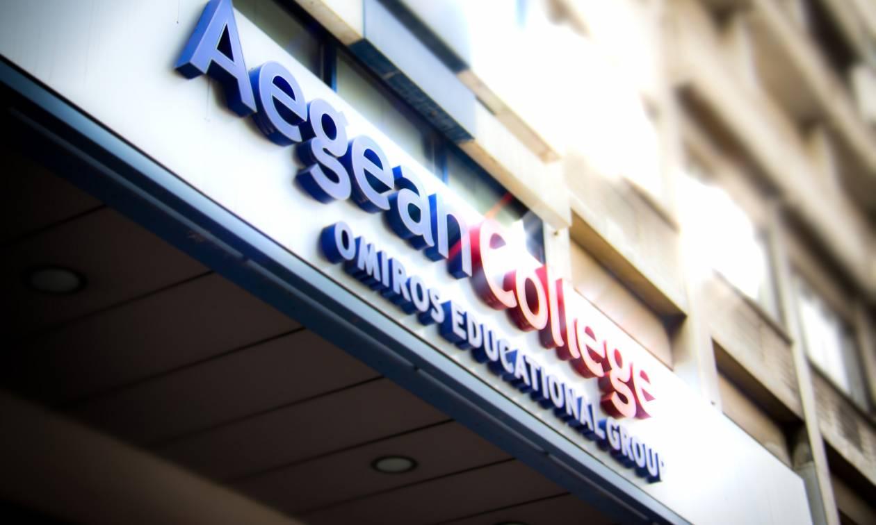 Aegean College: Νέα Masters με το Coventry University