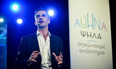 Μπακογιάννης: Αυτονόητη η επαναφορά του αισθήματος ασφάλειας στους πολίτες της Αθήνας