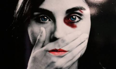 Ηλεία: Σοκ -  Πάνω από 120 υποθέσεις κακοποίησης γυναικών