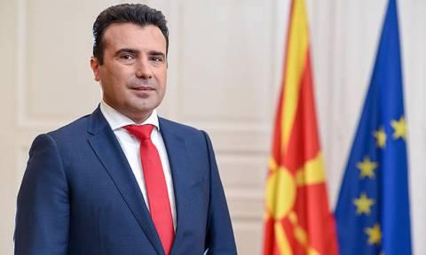 Σκόπια: Αυτή είναι η οριστική ημερομηνία ψήφισης της Συμφωνίας των Πρεσπών