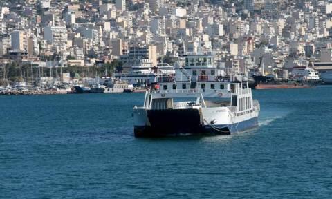 Συγκρούστηκαν πλοία στο Πέραμα