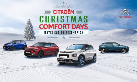 """""""Christmas comfort days"""" by CITROËN!"""