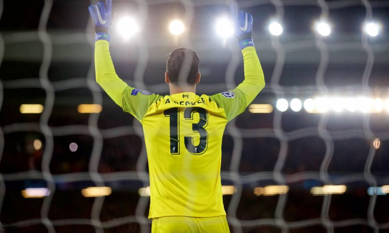 Champions League: Η μεγάλη απόκρουση του Άλισον που έστειλε στους «16» τη Λίβερπουλ (video)