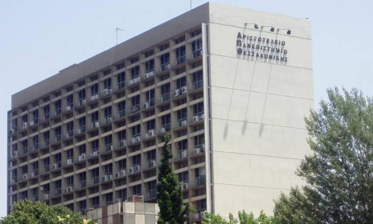 Θεσσαλονίκη: Συνελήφθησαν 43 άτομα για διακίνηση ναρκωτικών στο ΑΠΘ