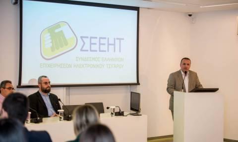 Ανακοίνωση του Συνδέσμου Ελληνικών Επιχειρήσεων Ηλεκτρονικού Τσιγάρου