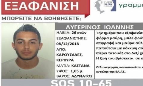 Τραγωδία στην Κέρκυρα: Βρέθηκε νεκρός ο 26χρονος αγνοούμενος