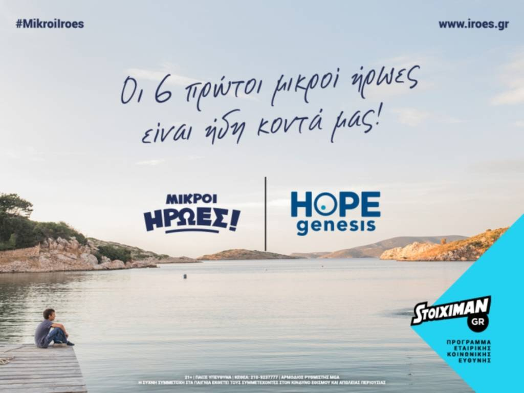 «O πληθυσμός της Ελλάδας συρρικνώνεται με την υπογεννητικότητα να ζητά άμεσα την αντίδρασή μας»