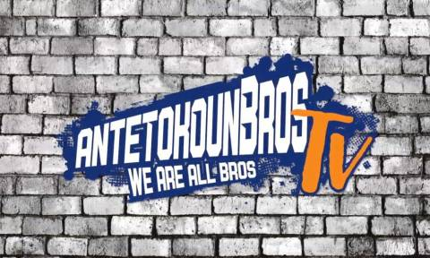 Οι Αντετοκούνμπο απέκτησαν το δικό τους κανάλι! (video)