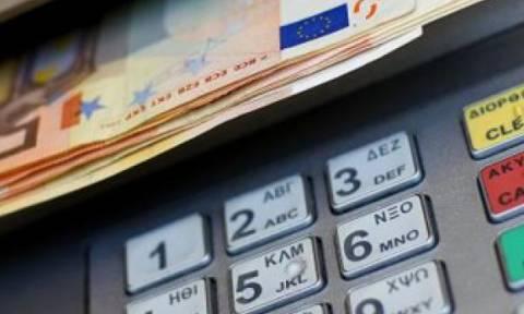 Κοινωνικό μέρισμα 2018: Πότε θα γίνει η επόμενη πληρωμή - Τι ισχύει για το «ακατάσχετο» επίδομα