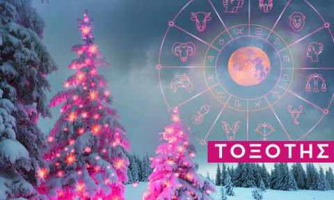 Τοξότης: Πώς θα εξελιχθεί η εβδομάδα σου από 23/12 έως 29/12;