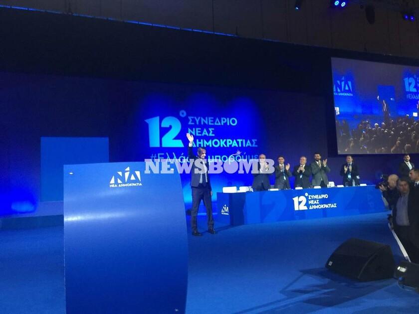 Συνέδριο ΝΔ LIVE: Η ομιλία του Κυριάκου Μητσοτάκη