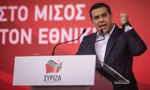 Αλέξης Τσίπρας: Δεν πουλάμε τη Μακεδονία (pics+vid)