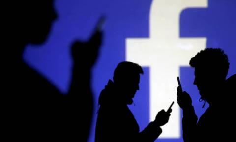 Facebook: Προσοχή! Εκτεθειμένες εκατομμύρια «κρυφές» φωτογραφίες χρηστών