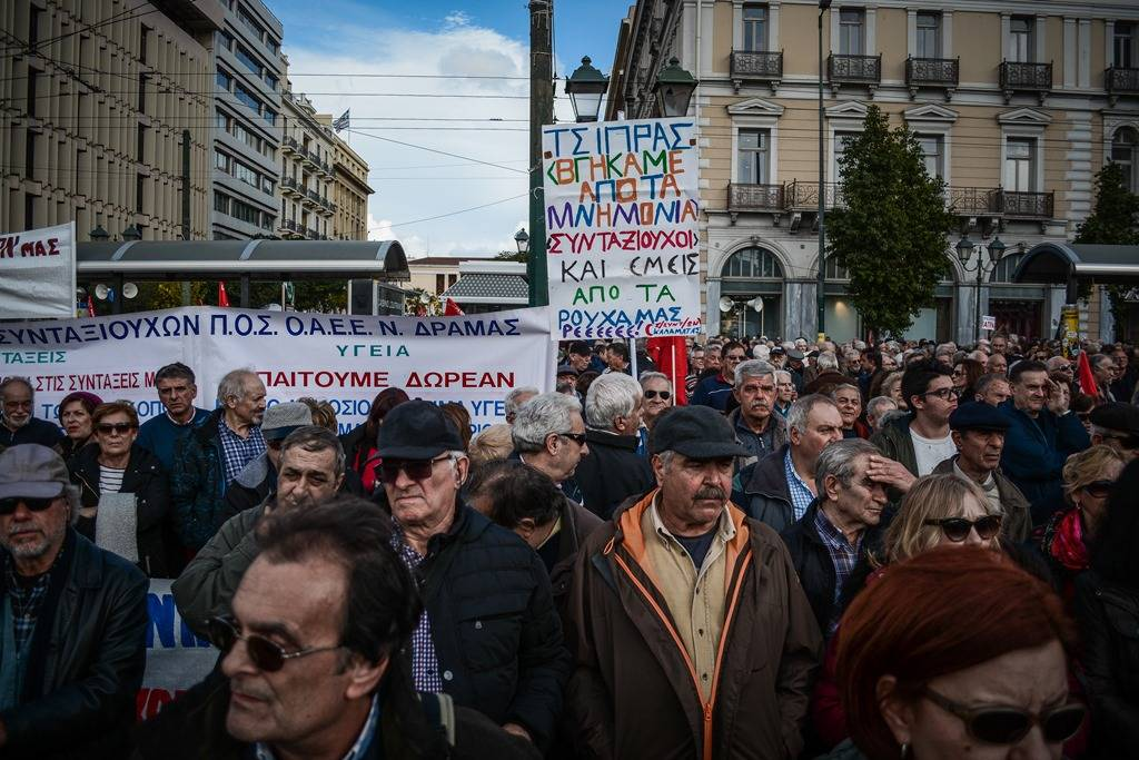 Στους δρόμους της Αθήνας οι συνταξιούχοι: «Διεκδικούμε ό,τι μας έχει αφαιρεθεί!»