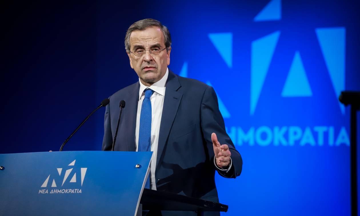 Συνέδριο ΝΔ - Σαμαράς κατά Τσίπρα και κυβέρνησης: Οι ΣΥΡΙΖΑΝΕΛ τελειώσανε