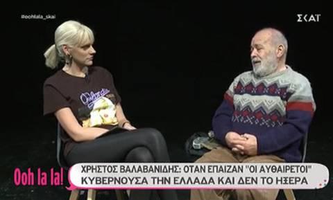 Σοκάρει ο Βαλαβανίδης: «Έπαθα εγκεφαλικό στο καμαρίνι και με βούτηξε ο Σπυρόπουλος για νοσοκομείο»