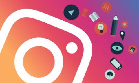 Instagram: Ετοιμάζει αλλαγές στη χρήση των προφίλ σας...