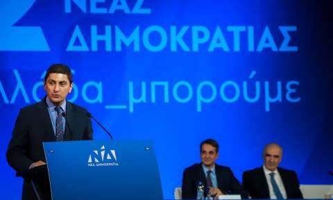 12ο Συνέδριο ΝΔ: Παραμένει γραμματέας του κόμματος ο Λευτέρης Αυγενάκης