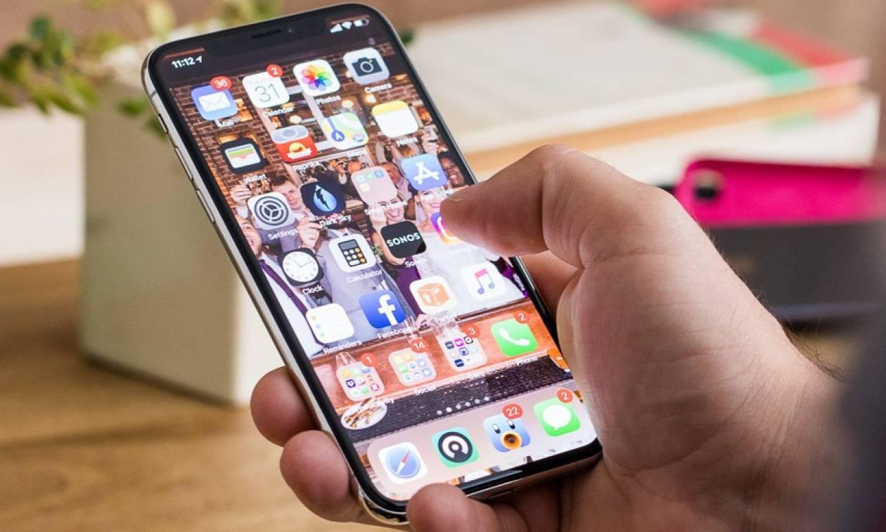 Προσοχή: Μην κατεβάσετε ΠΟΤΕ αυτά τα apps στο κινητό σας – Δείτε γιατί (ΛΙΣΤΑ)