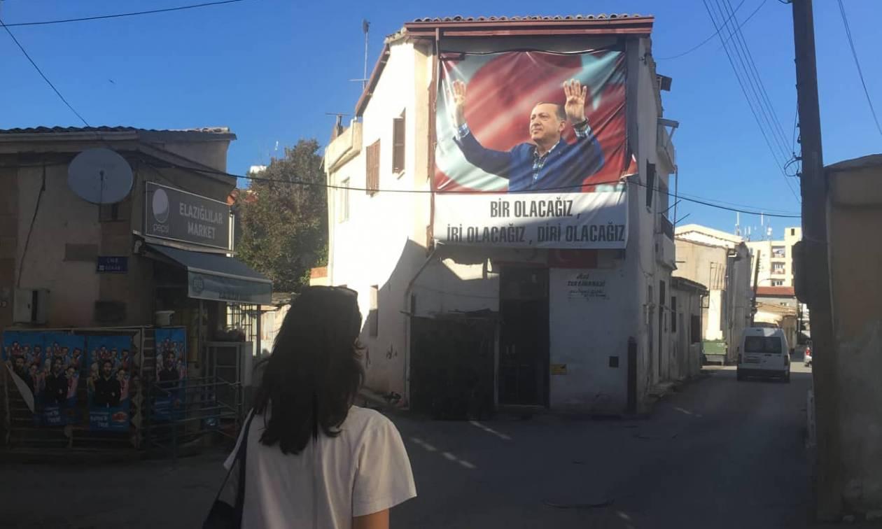 Κραυγή αγωνίας από τα Κατεχόμενα της Κύπρου: Σώστε μας από τον Ερντογάν