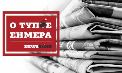 Εφημερίδες: Διαβάστε τα πρωτοσέλιδα των εφημερίδων (17/12/2018)