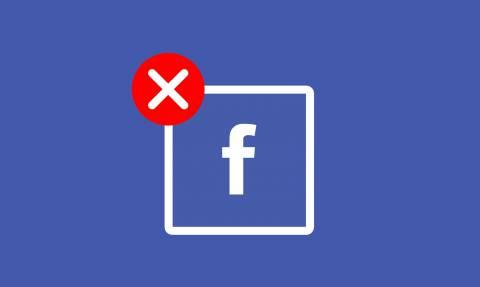 Αθήνα: Έκανε αποδοχή σε ένα «αθώο» αίτημα φιλίας στο Facebook - Ο εφιάλτης μόλις ξεκίνησε...