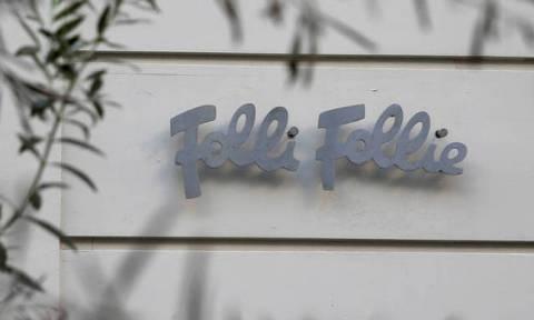 Folli Follie: Στο Συμβούλιο Πλημμελειοδικών η οικογένεια Κουτσολιούτσου