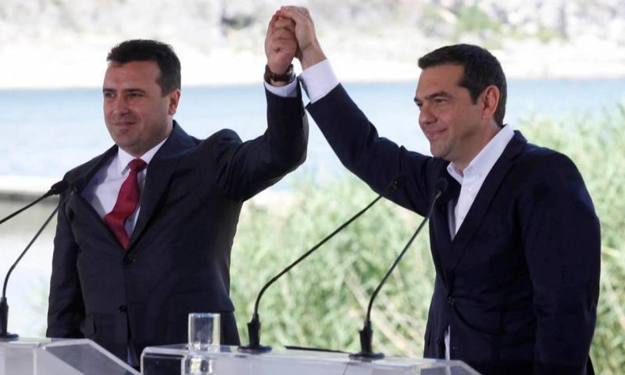 Τσίπρας και Ζάεφ υποψήφιοι για το επόμενο Νόμπελ Ειρήνης - Ποιοι βρίσκονται πίσω από την πρωτοβουλία