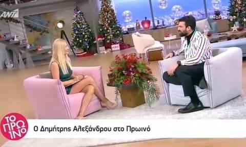 Δημήτρης Αλεξάνδρου: Πήγε στην Σκορδά και έκανε αποκάλυψη για την Μενεγάκη