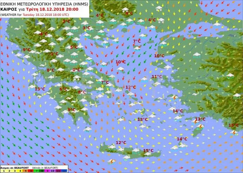Έκτακτο δελτίο ΕΜΥ: Συνεχίζονται οι καταιγίδες και τα έντονα φαινόμενα - Πού θα χιονίσει (pics)