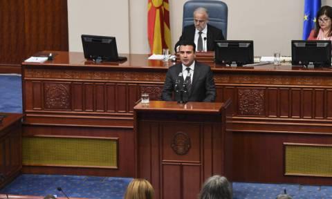 Τροπολογία της τελευταίας στιγμής από την κυβέρνηση Ζάεφ: Διαχωρίζει ιθαγένεια από εθνότητα
