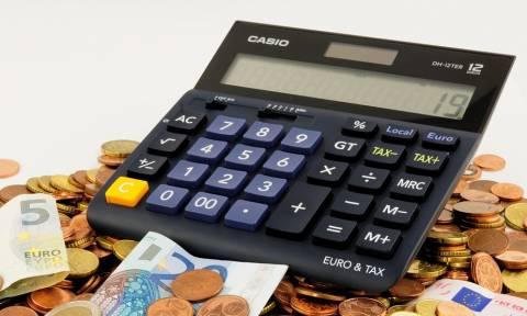 Κοινωνικό Μέρισμα: Ποιες αιτήσεις απορρίφθηκαν και γιατί - Πώς μπορείτε να πάρετε τα χρήματα