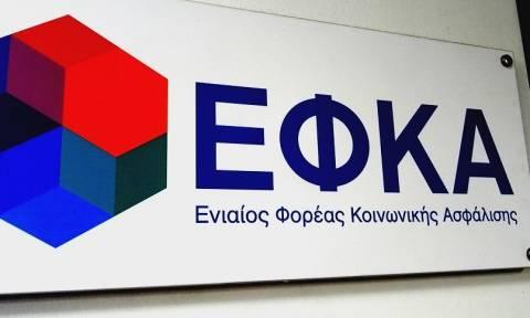 ΕΦΚΑ: Αναρτήθηκαν τα ειδοποιητήρια του Νοεμβρίου