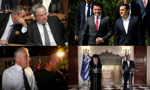 Πολιτική ανασκόπηση 2018: Πώς η ελπίδα μετατράπηκε σε προδοσία