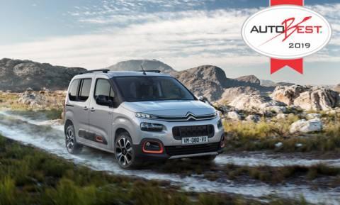Το νέο Citroen Berlingo κατέκτησε το βραβείο Αutobest 2019