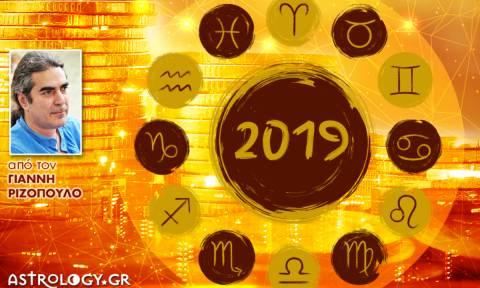 Πριν κάνεις όνειρα για το 2019, διάβασε τις ετήσιες οικονομικές προβλέψεις σου