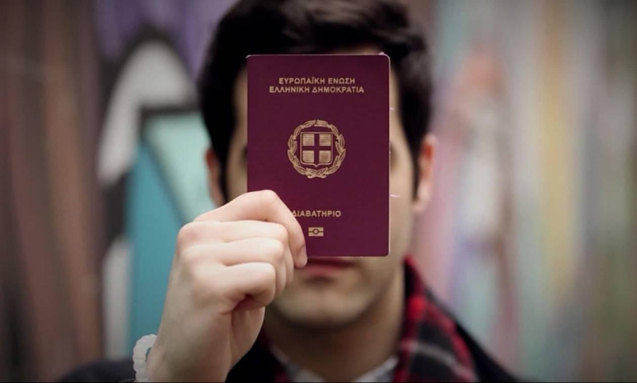 Brexit: Τέλος η ελεύθερη μετακίνηση Ευρωπαίων – Τι θα συμβεί με τους Έλληνες που ζουν στη Βρετανία
