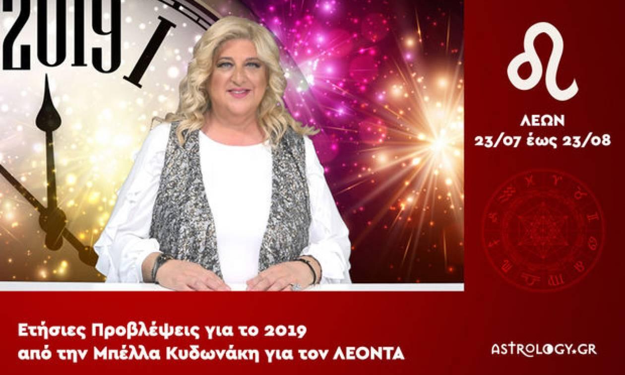 Λέων 2019: Ετήσιες προβλέψεις σε βίντεο από την Μπέλλα Κυδωνάκη