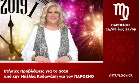 Παρθένος 2019: Ετήσιες προβλέψεις σε βίντεο από την Μπέλλα Κυδωνάκη