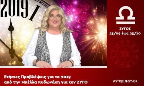 Ζυγός 2019: Ετήσιες προβλέψεις σε βίντεο από την Μπέλλα Κυδωνάκη
