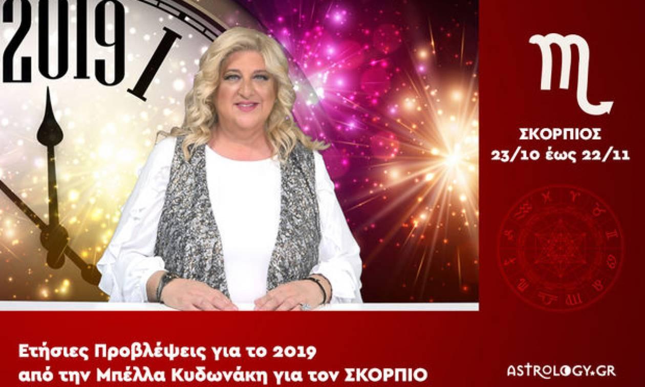 Σκορπιός 2019: Ετήσιες προβλέψεις σε βίντεο από την Μπέλλα Κυδωνάκη